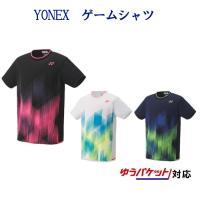 ヨネックス ゲームシャツ(フィットスタイル) 10321 メンズ 2019SS バドミントン テニス ゆうパケット(メール便)対応