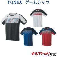 ヨネックス ゲームシャツ(フィットスタイル) 10341 メンズ 2020AW バドミントン テニス ソフトテニス ゆうパケット(メール便)対応