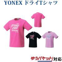 ■品番:16336Y ■商品名:ドライTシャツ ■カラー:  019:ネイビーブルー  215:ライ...