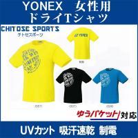 ■品番:16337Y ■商品名:ドライTシャツ ■カラー:  007:ブラック  506:インフィニ...