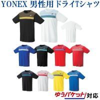 ■品番:16347 ■商品名:ドライTシャツ ■カラー:  011:ホワイト  066:ロイヤルブル...