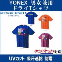 ■品番:16352Y ■商品名:ドライTシャツ ■カラー:  005:オレンジ  047:プラム  ...