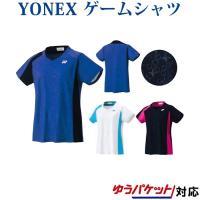 ■品番:20428 ■商品名:ゲームシャツ ■カラー:  011:ホワイト  019:ネイビーブルー...