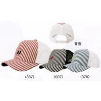 ヨネックスUNI メッシュキャップ41018Yテニス 帽子 ユニセックス 男女兼用YONEX 201...