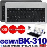 Bluetooth キーボード タブレットPC スマートフォン  ■店長コメント 64キー、キーピッ...