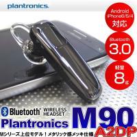 ブルートゥース ハンズフリー イヤホン ヘッドセット  スマートホン、携帯電話に Android、i...