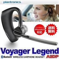 ■適合機種 Bluetooth 搭載の携帯電話、スマートフォン iPhone5/6/7/SE、And...