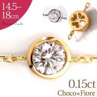 -details-  材質:K18/K18WG/K18PG 宝石:ダイヤモンド1石約0.15ct モ...