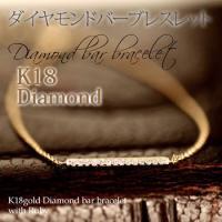- Detail - 材質:K18ゴールド 宝石:ダイヤモンド14石・計約0.06ct/ルビー 長さ...