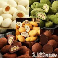 ギフト 食べ物 チョコレート お菓子 プチギフト/Web限定&送料無料 プチギフトセレクト5種セット サロンドロワイヤル