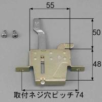 GAAZ25 送料込み LIXIL リクシル トステム 雨戸 雨戸錠(下用) GAAZ25