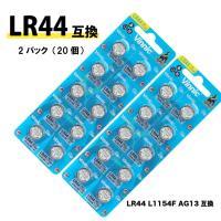 LR44ボタン電池。L1154F AG13 互換。お得な10個入り 2パックセット(20個)です。 ...