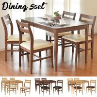 ダイニングテーブルセット 4人用 5点 木製 食卓 組立品「ステディ」