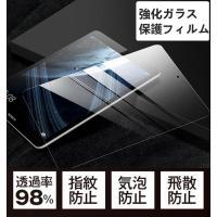 HUAWEI MediaPad M5 lite 8.0インチ/T5 8型用強化ガラス保護フィルム/JDN2-L09/JDN2-W09用保護シール保護シート/硬度9H/貼りやすい/気泡0/耐衝撃