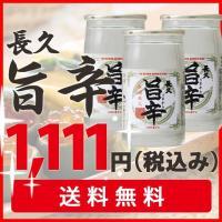 日本酒の飲み比べや日本酒ギフトプレゼントは日本酒の酒蔵中野BCの飲み比べセットを!