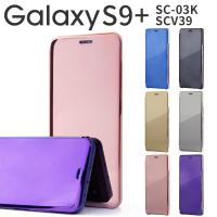 商品名称 Galaxy S9+ 半透明手帳型ケース  適応機種 Galaxy S9+ SC-03K ...