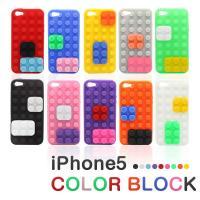 アイフォン5用 color block case シリコンケース レゴ スマートフォンケース 見た目...