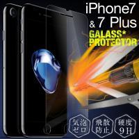 商品名称  iPhone7 iPhone7Plus 強化ガラス保護フィルム 9H    適応機種  ...