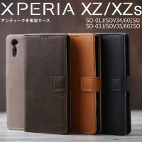 商品名称  XperiaXZ SO-01J/SOV34 アンティークレザー手帳型ケース     適応...