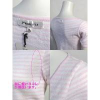◆MUSEE D' UJI カットソー 日本サイズ-9号/38 半そで ピンク ボーダーニット レディース トップス