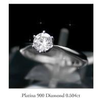 プラチナの輝きとゴージャスな大粒のダイヤモンドが大人の女性にぴったり。  Pt900 プラチナ ダイ...