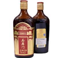 紹興酒 上海老酒(石庫門)