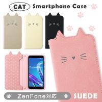 ZenFone max pro live l1 ケース 手帳型 520kl zenfone5 plus スマホケース ゼンフォンマックス レザー調 おしゃれ スマホカバー カバー simフリー 猫 ねこ