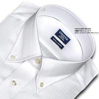 ■長袖ワイシャツ ■綿100%  ■形態安定アポロコット ■衿:  ボタンダウン ■カフス:アジャス...