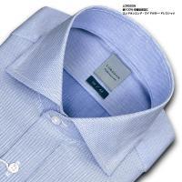 ■長袖ワイシャツ ■綿100%  ■形態安定加工 ■衿:ワイドカラー     ■カフス:アジャスタブ...