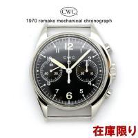 腕時計 メンズ CWC腕時計 1970 remake mechanical chronograph ...