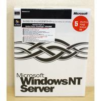 メーカー:マイクロソフト  新品未開封 未使用品です