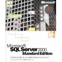 メーカー:Microsoft JANコード:4988648108684  新品未開封品です