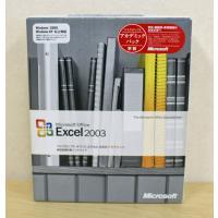 メーカー:Microsoft JANコード:4988648155558  開封済みですが、付属品を含...