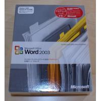 メーカー:Microsoft JANコード:4988648155619  開封済みですが、付属品を含...