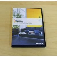Microsoft純正CD-ROMと正規プロダクトキーが添付されているCDケースのみ付属します。 マ...