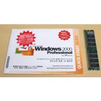 メーカー:Microsoft 型番:Windows2000 JANコード: