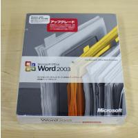 メーカー:Microsoft JANコード:4988648150263  新品未使用品です。外箱に凹...
