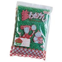 送料無料 イベント用品 ●商品名:わた菓子用ザラメ 夢わたがし メロン [1kg×20袋入] ●質量...