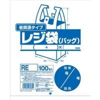 ●商品名:業務用省資源タイプ レジ袋 100枚入 RE06 6号/20号 乳白●カタログコード:2-...