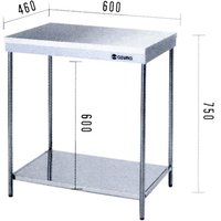 ◆サイズ:開口600×奥行460×高さ750mm ◆重量:7.0kg ◆材質:オールステンレス(SU...