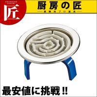【業務用プロ道具 厨房の匠】 電熱器 SK-8 (300W) 規格 : [ー] 外径 外寸高さ  :...