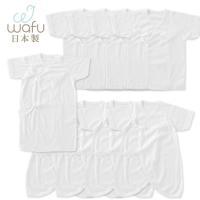日本工場(島根県益田市)で熟練のスタッフが 心をこめて作り上げた*WAFU(わふ)*シリーズの 白無...