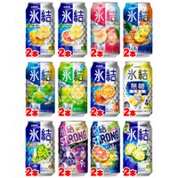 【セット内容】 キリン氷結シチリアレモン350ml:2本 キリン氷結グレープフルーツ350ml:2本...