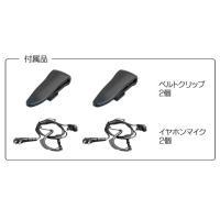 トランシーバー ET-20XG 特定小電力トランシーバー2台セット イヤホンマイク付|chutokufukui|04