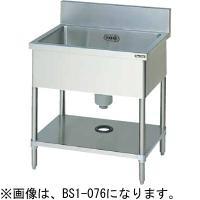 BS1-094 マルゼン 一槽シンク