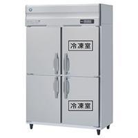 的確な温度管理技術を持つ業務用縦型冷凍冷蔵庫が激安販売中です! 新品 送料無料