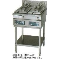 ■新品(メーカー工場直送) メーカー:マルゼン 型式:MAZE-85T 外形寸法:間口807×奥行4...