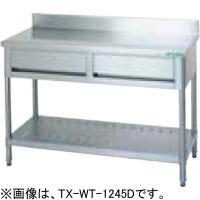 ■新品 メーカー:タニコー 型式:TX-WT-645D 外形寸法:間口600×奥行450×高さ800...