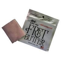 dmi guitar labs FBTR Fret Butter フレット磨き専用クロスフレット磨き...