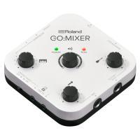 演奏、オーディオ・ミックス、録画をスマートフォン1台で実現。軽量、コンパクト、簡単操作のGO:MIX...